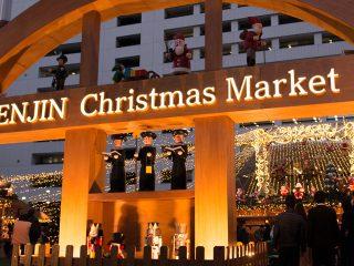 Christmas market TENJIN 2019