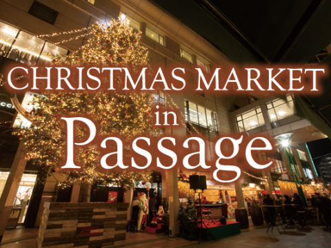 CHRISTMAS MARKET in Passage