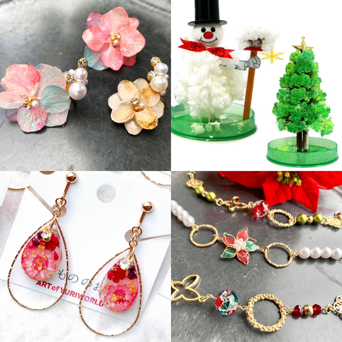 Edomacho Christmas ART SHOP