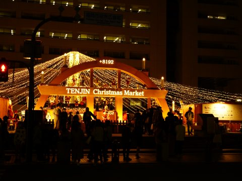 TENJIN Christmas market 2021